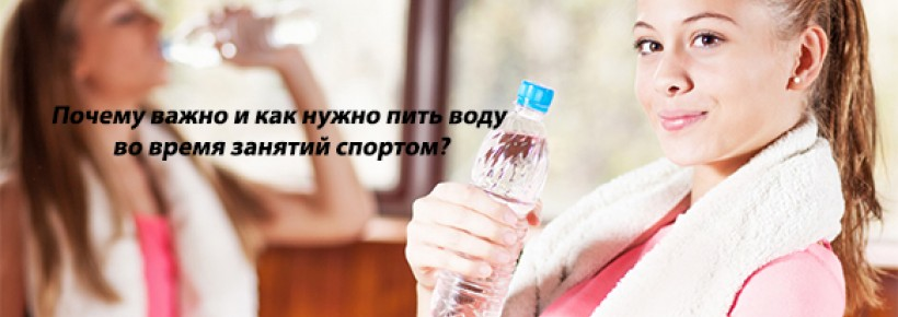 Спорт и вода - наши друзья