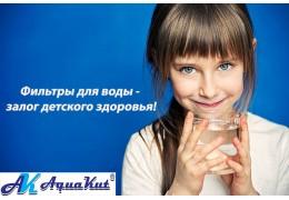 Важность чистой воды для развития детей и как научить чадо пить больше?