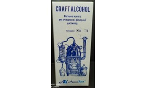 CRAFT ALCOHOL для очистки и фильтрации дистиллята (тип кассеты А)