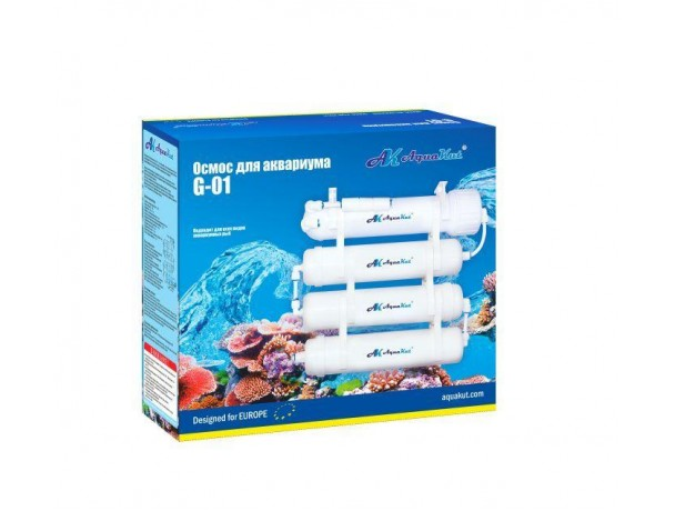 Осмос для аквариума Аква Кут 50G RO-4 G-1